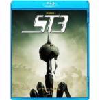 スターシップ・トゥルーパーズ3 【Blu-ray】