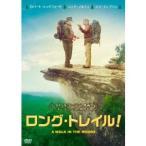 ロング トレイル   DVD
