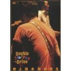 Double Shopping Drive  DVD
