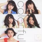 9nine/colorful 【CD】