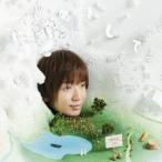 佐香智久/はじめまして。 【CD】
