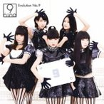 9nine/Evolution No.9《初回生産限定盤B》(初回限定) 【CD】