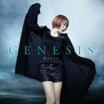藍井エイル/GENESIS 【CD】