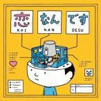 �ԥ��������ʤ�Ǥ��Խ�����������ס� ��CD+DVD��