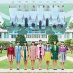 私立恵比寿中学/まっすぐ《完全生産限定盤A》 (初回限定) 【CD】