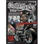 カスタムハーレーバイブル クールブレーカー2009 【DVD】