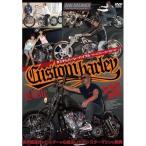 カスタムハーレーバイブル クールブレーカー2010 【DVD】