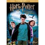 ハリー・ポッターとアズカバンの囚人 特別版 (初回限定) 【DVD】