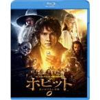 ホビット 思いがけない冒険 【Blu-ray】
