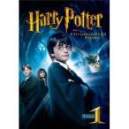ハリー・ポッターと賢者の石 【DVD】