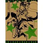 ジョジョの奇妙な冒険 スターダストクルセイダース Vol.5 【DVD】