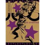 ジョジョの奇妙な冒険 スターダストクルセイダース エジプト編 Vol.3 (初回限定) 【DVD】