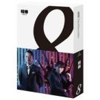 相棒 season 8 ブルーレイ BOX 【Blu-ray】