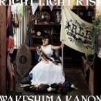 分島花音/RIGHT LIGHT RISE 【CD】