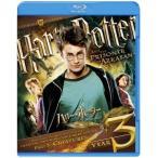 ハリー・ポッターとアズカバンの囚人 コレクターズ・エディション 【Blu-ray】