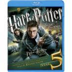 ハリー・ポッターと不死鳥の騎士団 コレクターズ・エディション 【Blu-ray】