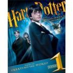 ハリー・ポッターと賢者の石 コレクターズ・エディション 【DVD】