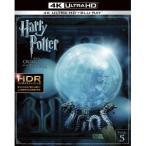 ハリー・ポッターと不死鳥の騎士団 UltraHD 【Blu-ray】