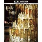 ハリー・ポッターと謎のプリンス UltraHD 【Blu-ray】