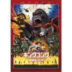 キングコング:髑髏島の巨神 【DVD】