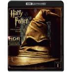 ハリー・ポッターと賢者の石 UltraHD 【Blu-ray】