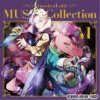 (���˥�����)�����饷������ MUSIK Collection Vol.6 ��CD��