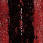 9mm Parabellum Bullet/BABEL (初回限定) 【CD+DVD】