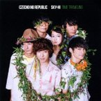 CZECHO NO REPUBLIC × SKY-HI/タイムトラベリング (初回限定) 【CD+DVD】