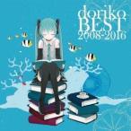 doriko feat.初音ミク/doriko BEST 2008-2016《通常盤》 【CD】
