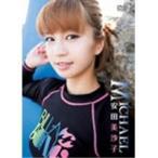 安田美沙子 MICHAEL 【DVD】