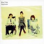 Blue Trike/Daydream 【CD】