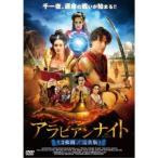 アラビアンナイト  2枚組 完全版   DVD