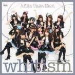 whitism(通常盤)(CD・アニメ/ゲーム)