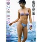 佐藤寛子/move in DIOSA 【DVD】