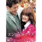 エンジェルアイズ DVD-BOX1 【DVD】