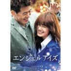 エンジェルアイズ DVD-BOX2 【DVD】