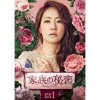 家族の秘密 DVD-BOX1 【DVD】