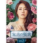家族の秘密 DVD-BOX2 【DVD】