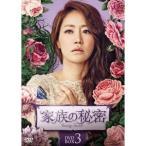 家族の秘密 DVD-BOX3 【DVD】