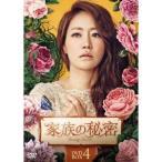 家族の秘密 DVD-BOX4 【DVD】