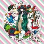 Tama/BITTER 【CD】