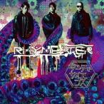 RHYMESTER/ダーティーサイエンス 【CD】
