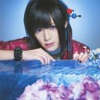 ピコ/言ノ葉 (初回限定) 【CD+DVD】