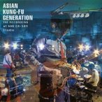 ASIAN KUNG-FU GENERATION/ザ・レコーディング at NHK CR-509 Studio (初回限定) 【CD+DVD】