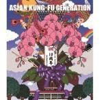 ASIAN KUNG-FU GENERATION/映像作品集10巻 デビュー10周年記念ライブ 2013.9.15 オールスター感謝祭 【Blu-ray】