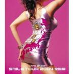 SMILE TOUR 2004 全国編  Blu-ray Disc