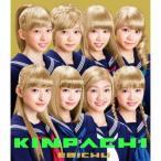 私立恵比寿中学/金八(初回限定) 【CD+Blu-ray】
