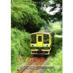 パシナコレクション いすみ鉄道  【DVD】