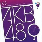 AKB48/team K 3rd stage 脳内パラダイス 【CD】