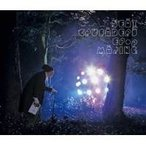 BEAT CRUSADERS/EPopMAKING 【CD】